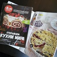 Отдается в дар Несколько журналов