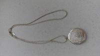 Отдается в дар Серебряная цепочка с кулоном