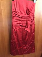 Отдается в дар Платье красное атласное
