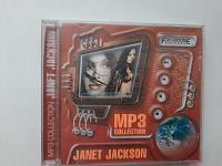 Отдается в дар Диск MP3 Janet Jackson