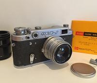 Отдается в дар фотоаппарат фэд и принадлежности