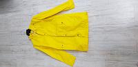 Отдается в дар Куртка-дождевик