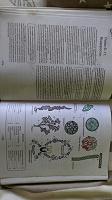 Отдается в дар Учебник по биологии