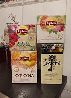 Отдается в дар Чай пакетированный