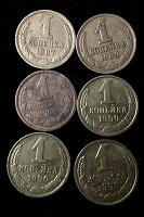 Отдается в дар 1 Копейка СССР (в погодовку).