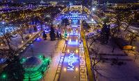 Отдается в дар Скидка 20 процентов на каток в Парке Горького