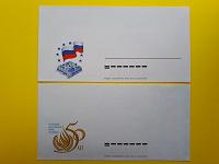 Отдается в дар Права человека. Совет европы. Конверты России.