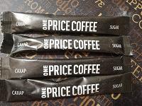 Отдается в дар Сахарки «One price coffee»