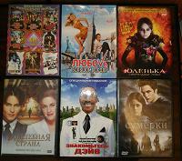 Отдается в дар DVD диски Фильмы (на фото оставшиеся диски)