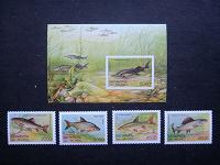 Отдается в дар Почтовые марки «Рыбы»