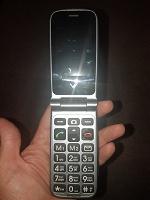 Отдается в дар Телефон для людей с плохим зрением.