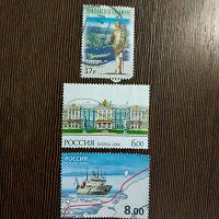 Отдается в дар Марки России — Ассорти