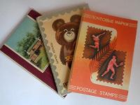 Отдается в дар Альбомчики для марок
