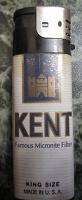 Отдается в дар Пьезозажигалка «KENT» для коллекции