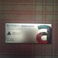Отдается в дар дарю валидол 19 таблеток