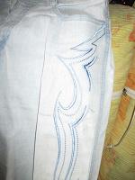 Отдается в дар джинсы