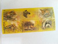 Отдается в дар Марки фонд помощи зоопаркам 1989
