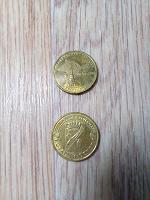 Отдается в дар Монеты 10р.