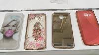 Отдается в дар Чехлы для Samsung А3