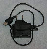 Отдается в дар Зарядка USB