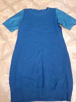 Отдается в дар Платье baon