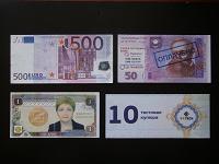 Отдается в дар «Банкноты» праздничные