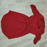 Отдается в дар Красное платье befree XS