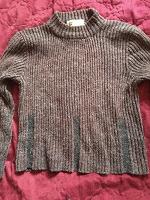 Отдается в дар Модный свитерок