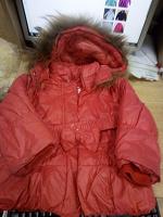 Отдается в дар Куртку для девочки р-р 92