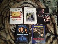 Отдается в дар 5 классных DVD с интересными фильмами!