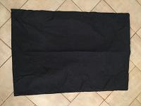 Отдается в дар Чёрные наволочки IKEA 50х70 см 7 шт.