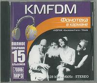 Отдается в дар MP3-диск группы KMFDM
