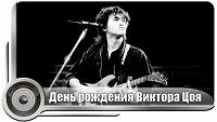 Отдается в дар 100 рублей 2015 Крым/Севастополь