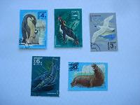 Отдается в дар серия марок