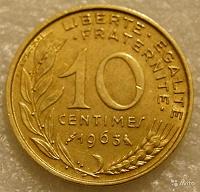 Отдается в дар 10 сантимов Франции 1963