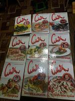 Отдается в дар Кулинарные книги «Смак»
