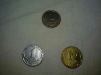 Отдается в дар разные монетки