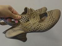 Отдается в дар туфли 39-40
