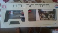 Отдается в дар Вертолет со сломанным балансиром