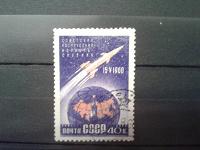 Отдается в дар Марка. СССР,1960, Первая советская ракета-спутник