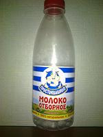 Отдается в дар Код Простоквашино — молоко