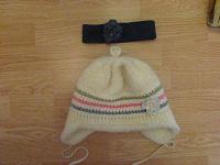 Отдается в дар шапка для девочки