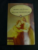 Отдается в дар Ромео и Джульетта