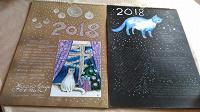 Отдается в дар Авторские календари