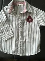 Отдается в дар Рубашка детская