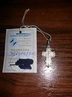Отдается в дар Крестик нательный серебро 925 проба