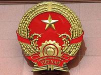 Отдается в дар Банкноты Вьетнама и КНДР