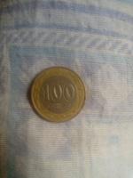 Отдается в дар монета 100 тенге