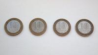 Отдается в дар 10 рублей (биметалл, РФ)