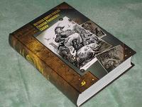 Отдается в дар Книга Салтыкова-Щедрина